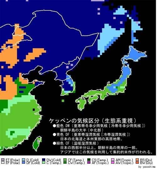 コッペンの気候区分(生態系重視) 図解・グラフ・一覧・比較の画像とか