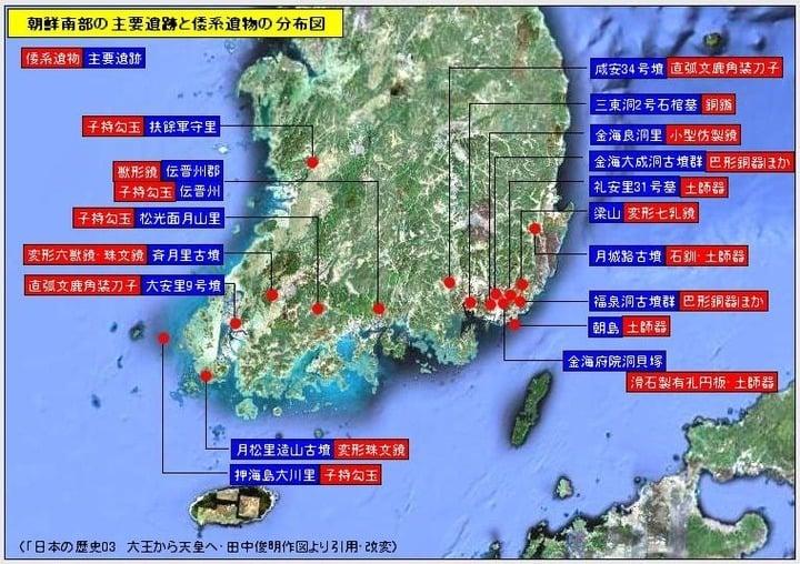 朝鮮南部の主要遺跡と倭系遺物の分布図 図解・グラフ・一覧・比較の画像とか
