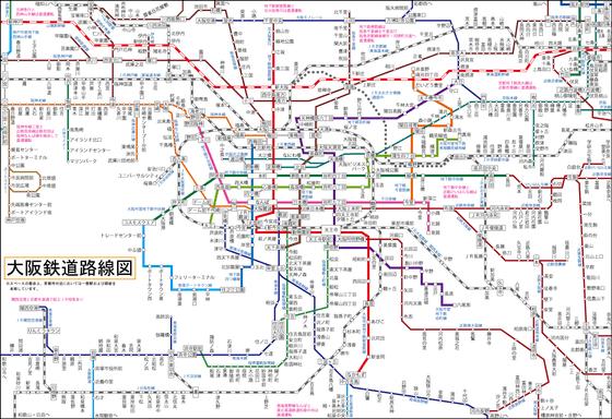 大阪鉄道路線図 一覧 図解・グラフ・一覧・比較の画像