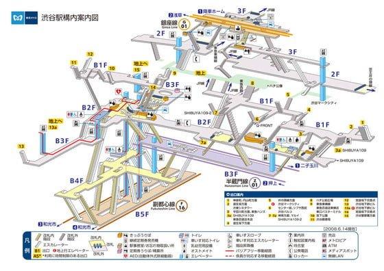 渋谷駅構内案内図 図解・グラフ・一覧・比較の画像