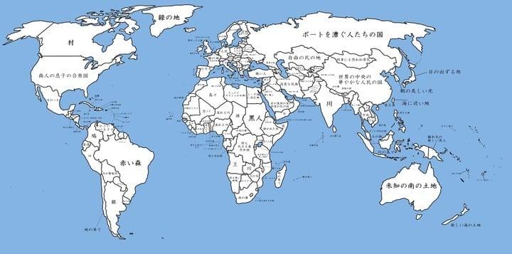 世界地図 図解・グラフ・一覧・比較の画像とか