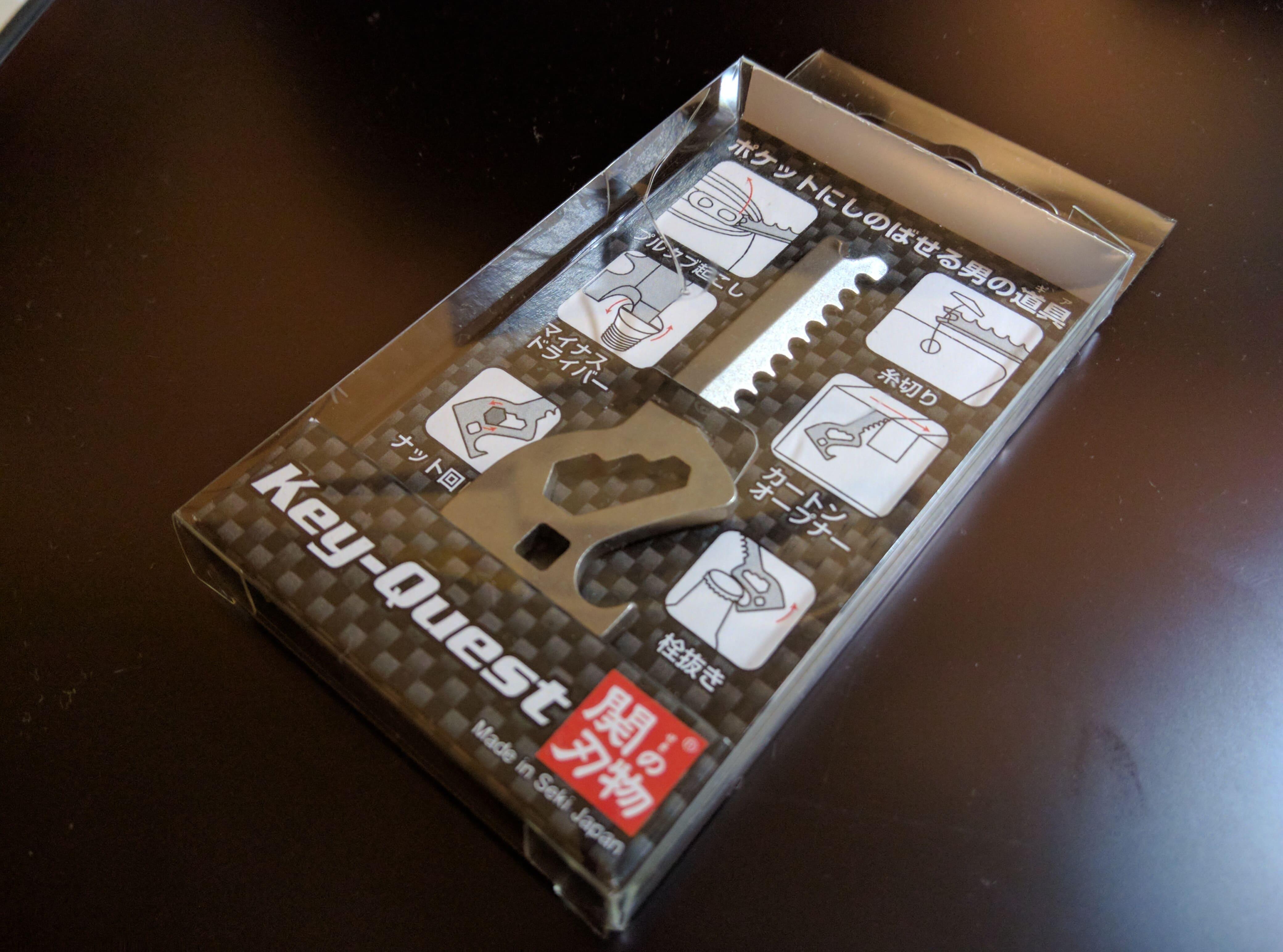伝統技術を使った最新ツール「ツカダ Key-Quest」~ Amazonで買ったイイモノ