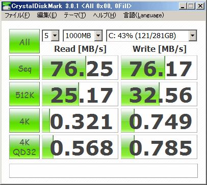 T420 HDD320GB 7200rpm All0x00