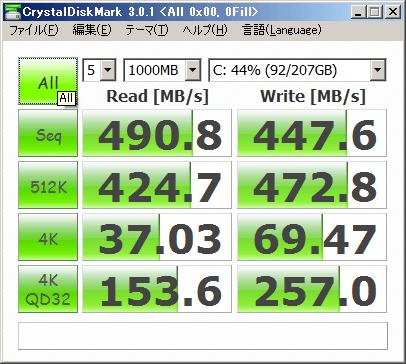 T420 Verbatim 240GB All0x00