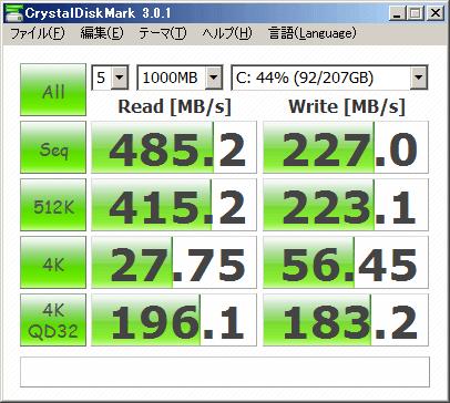 T420 Verbatim 240GB