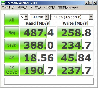 T420-crucial256GB