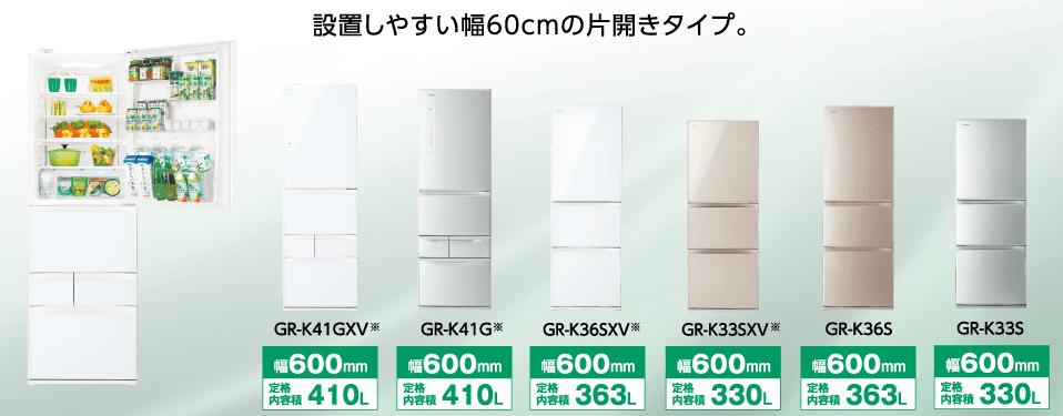 TOSHIBA GR-K41GXV