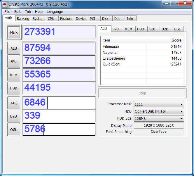 VM(仮想マシン)を使うとき、SSDとHDDではどれくらい違うか??
