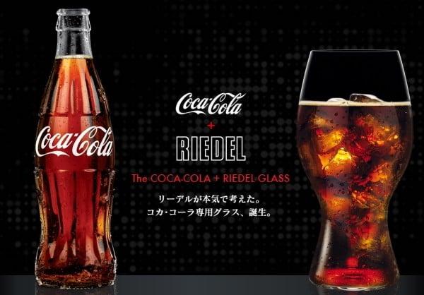 コカ・コーラの味をアップさせる初めて?のグッズ ~ The COCA-COLA + RIEDEL