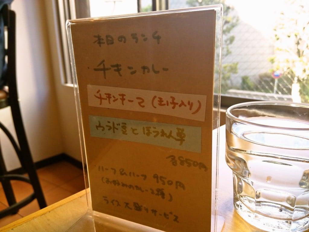 お洒落で独創的な美味しいカレー ~ 新御茶ノ水 ディラン