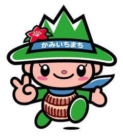 上市町マスコットキャラクター 「つるぎくん」