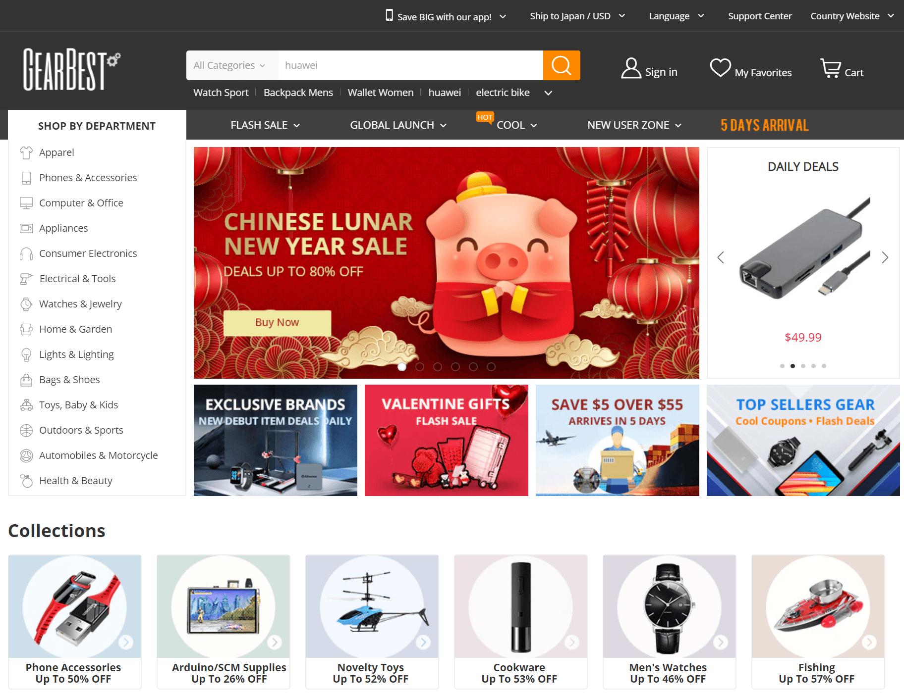 日本で売っていないガジェットをGearBest.comで買います