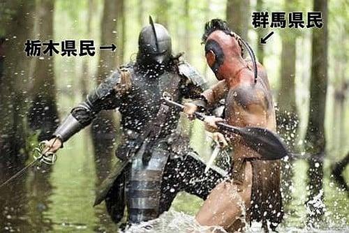 群馬県と栃木県の戦い