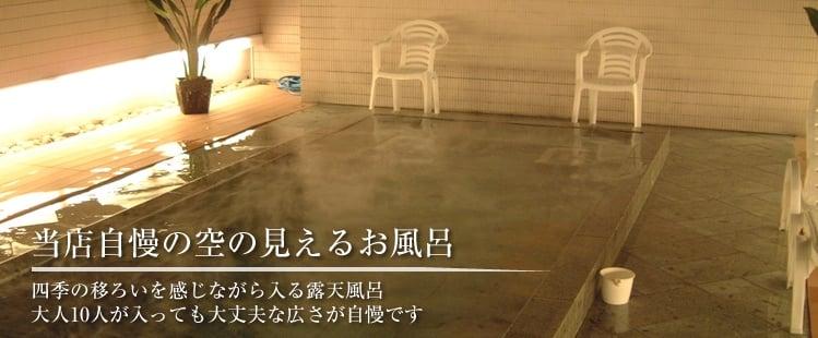 上野で楽しむサウナと露天風呂&外気浴 〜 上野駅 上野カプセルホテル&サウナ北欧