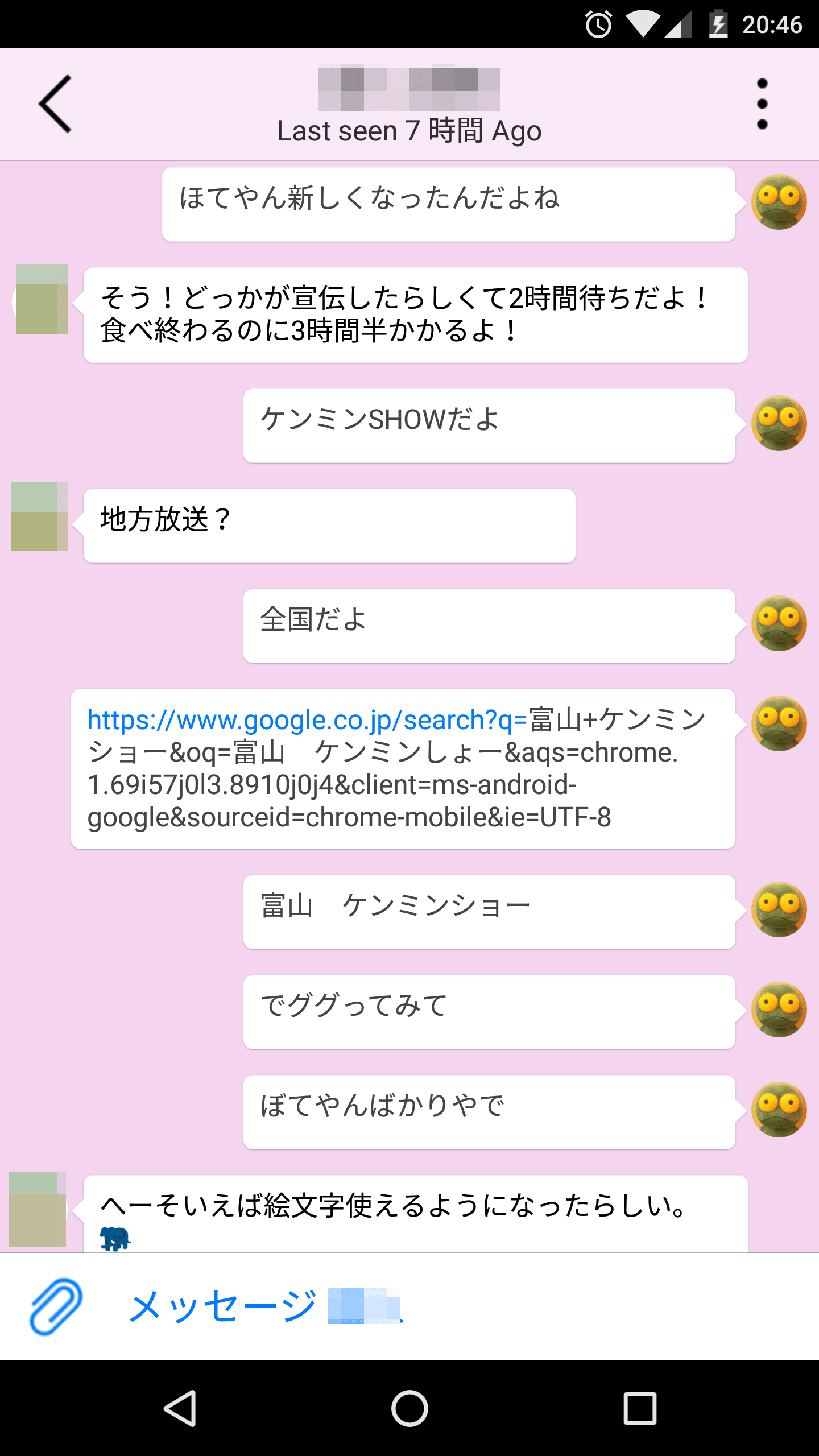 メールをチャットのように使えるメールアプリ ~ Hop - Email Messenger