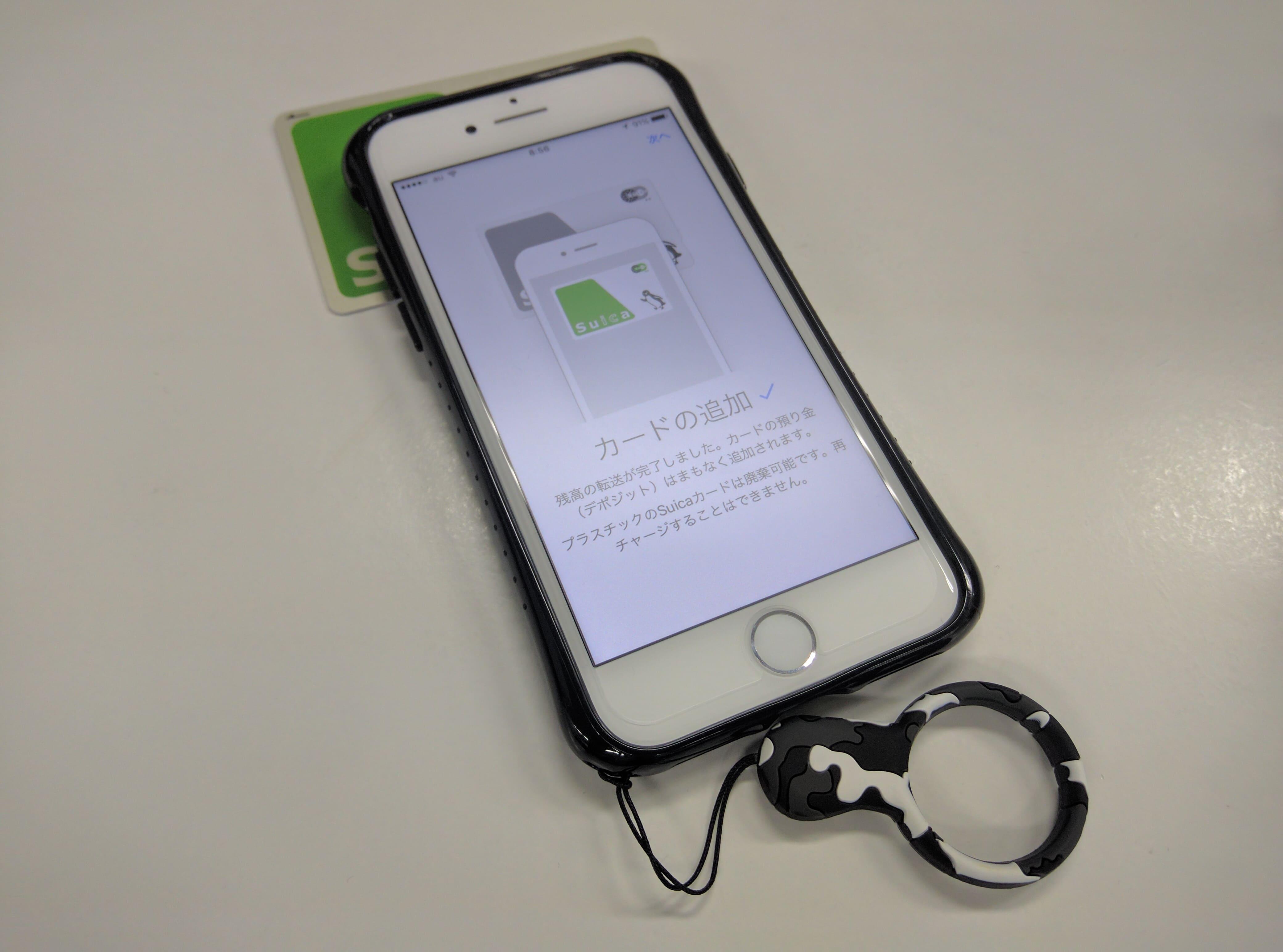 iPhone7がきたのでApple PayでSuicaを使ってみた