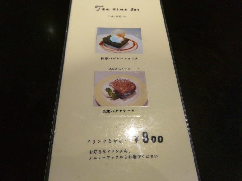 美味しいコーヒーで素敵な時間が過ごせるお洒落喫茶 ~ 根津 カヤバ珈琲