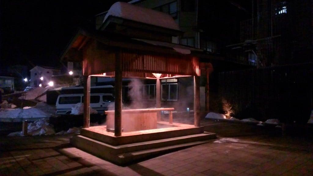 草津温泉 地蔵の湯