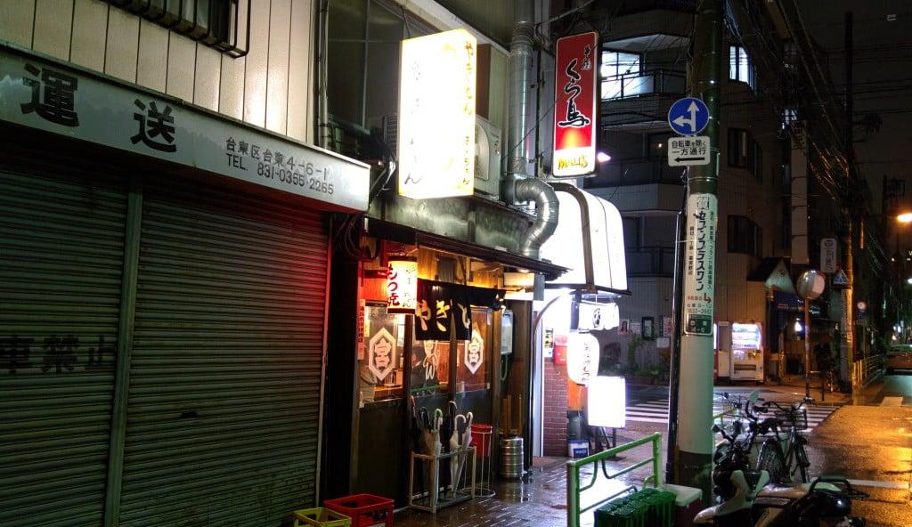 上野で人気なやきとん屋さん ~ 御徒町 やきとん ま~ちゃん