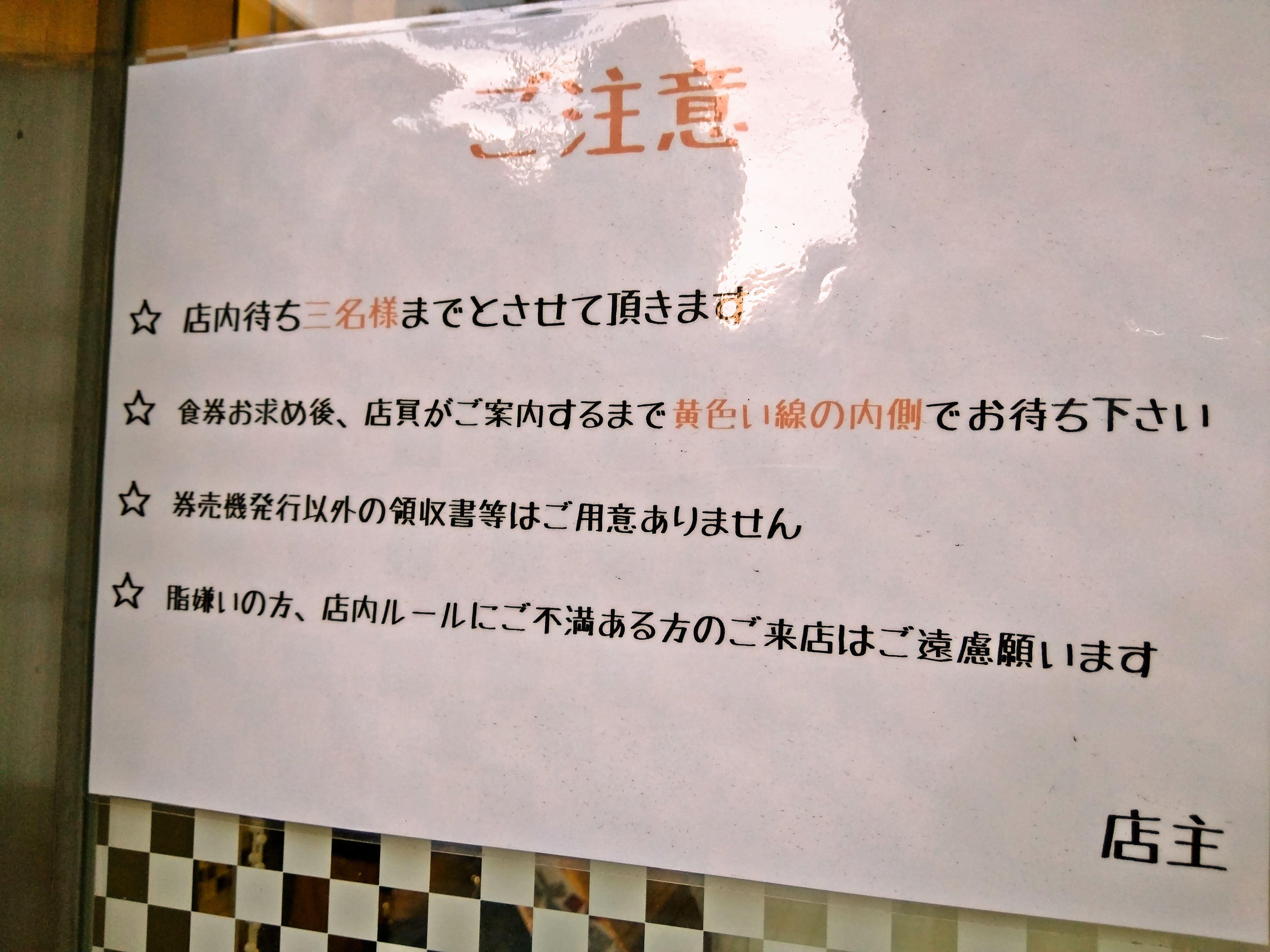 マニア向けの頑固系親父の美味しいトンカツ ~ 浅草橋 丸山吉平
