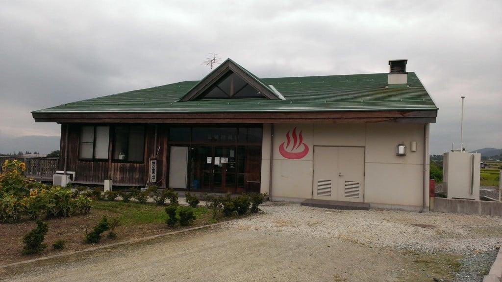 おフログ ~ 関東屈指の良い炭酸泉 韮崎旭温泉