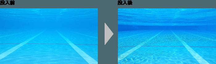東京鶯谷 サウナセンター大泉の水風呂の綺麗さの謎に迫る