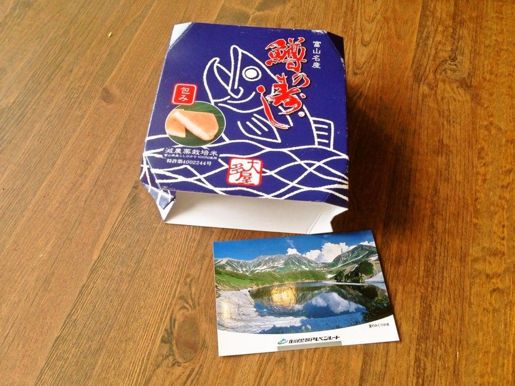 富山の鱒の寿司では最高クラス ~ 大多屋