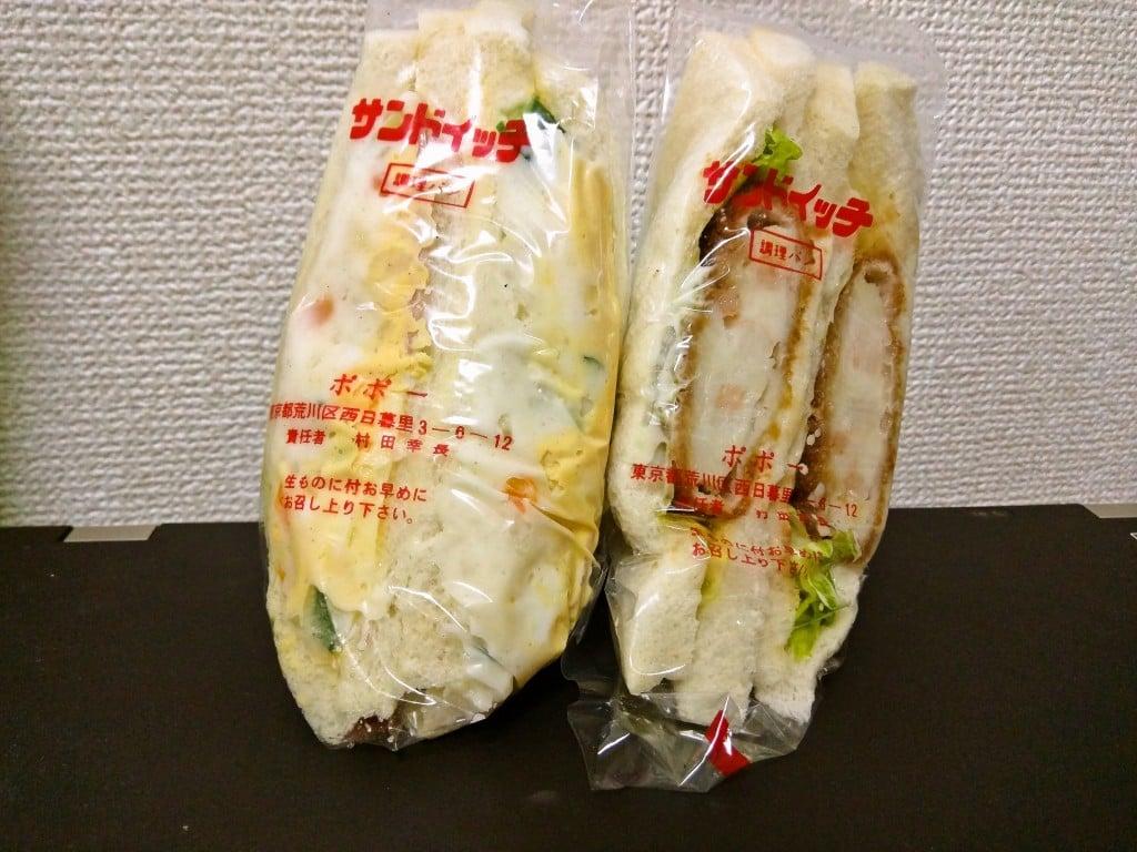 ボリューム、味、コスパと三拍子揃ったサンドイッチ ~ 西日暮里 ポポー