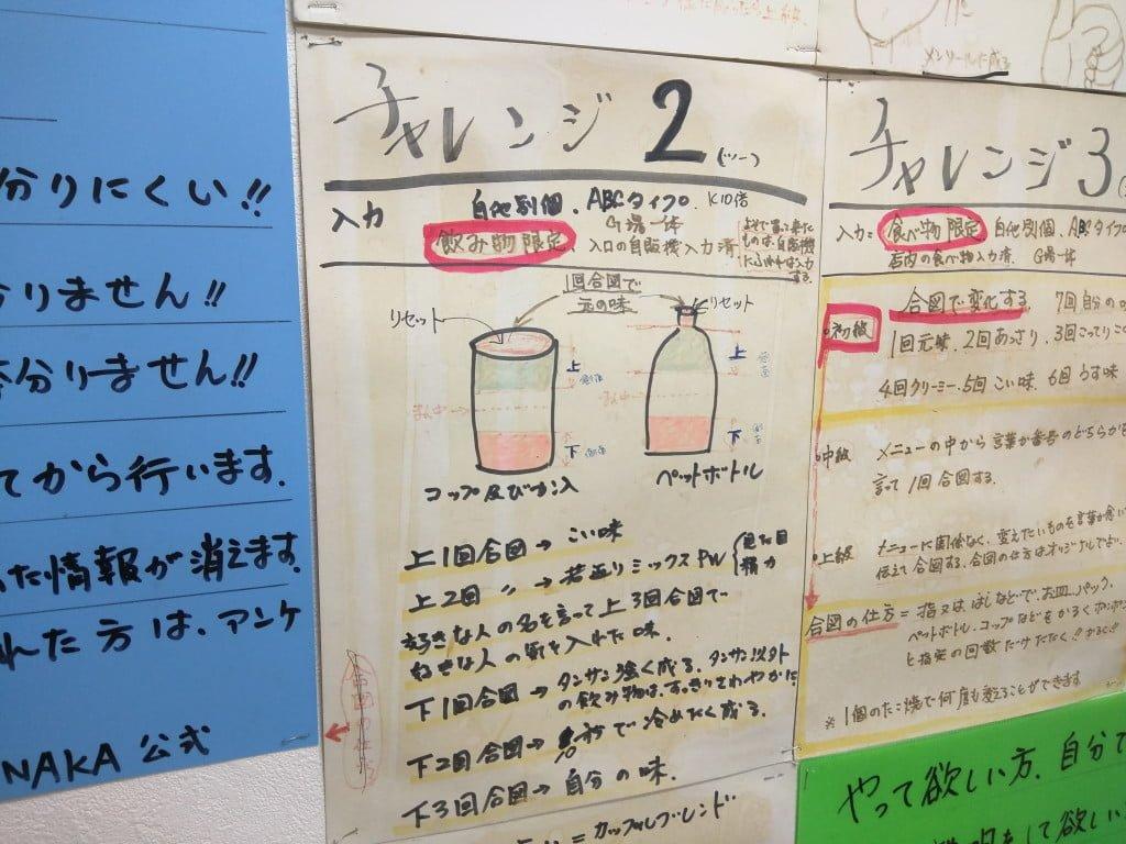 超能力が楽しめる美味しいたこ焼き屋 ~ 南千住 パワーブレンド TANAKA