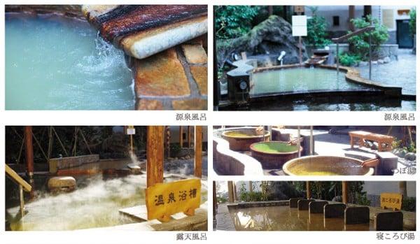 おフログ ~ 東京日帰り温泉 前野原温泉「さやの湯処」