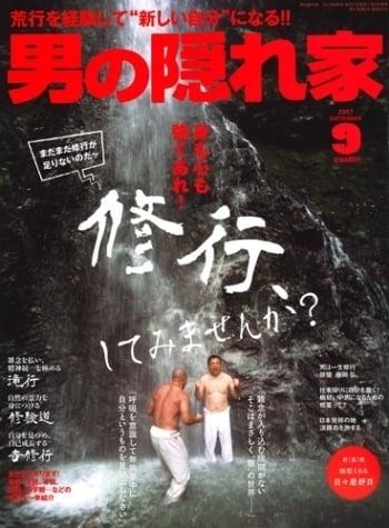 滝行でととのいました。in 富山県中新川郡上市町 真言密宗大本山 大岩山 日石寺