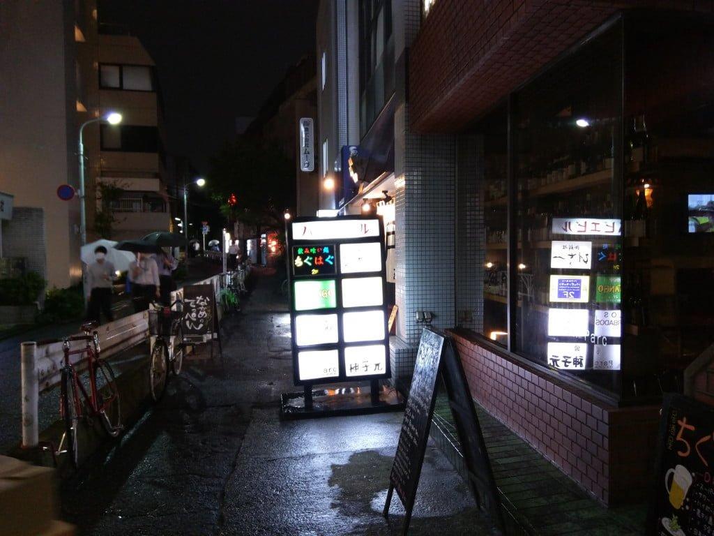 世にも珍しいカツ丼専門のお店 ~ 渋谷 瑞兆